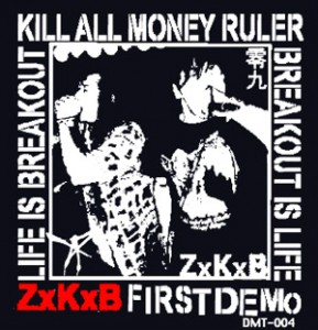 zkb_demo_cd_1st
