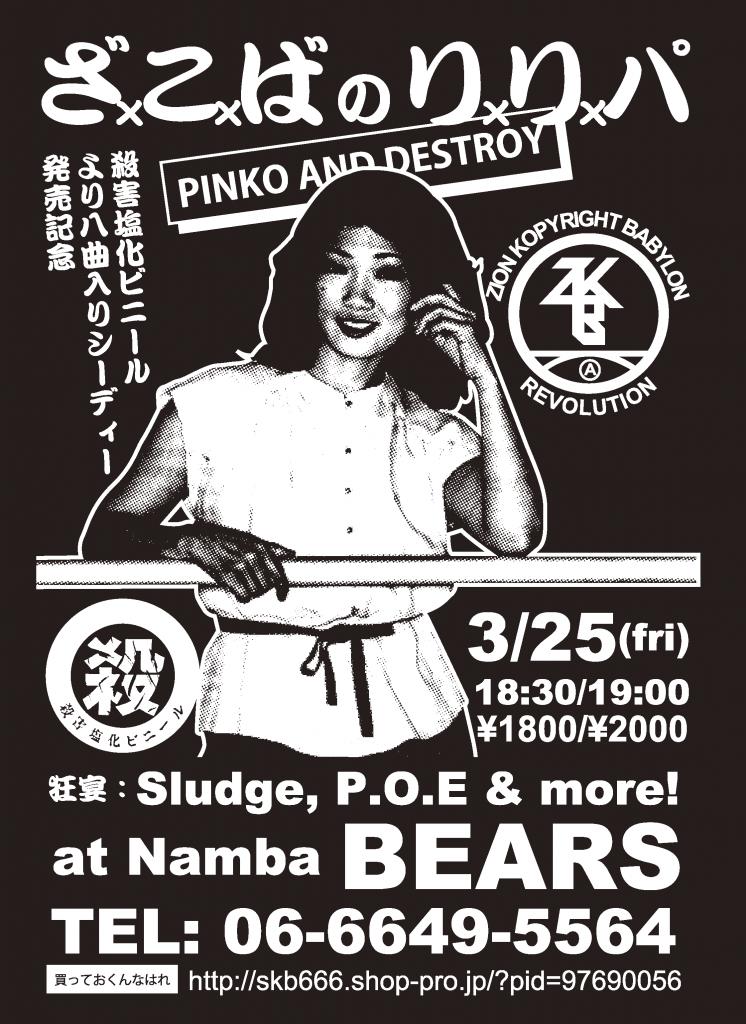 0325print
